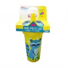 THE FIRST YEARS Stackable 9oz Soft Straw Cup - Racoon