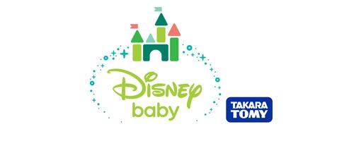 Tomy Disney